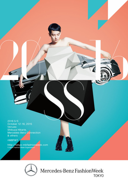 Gurafiku Japanese Graphic Design - fashion poster design