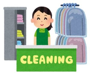 cleaning_shop