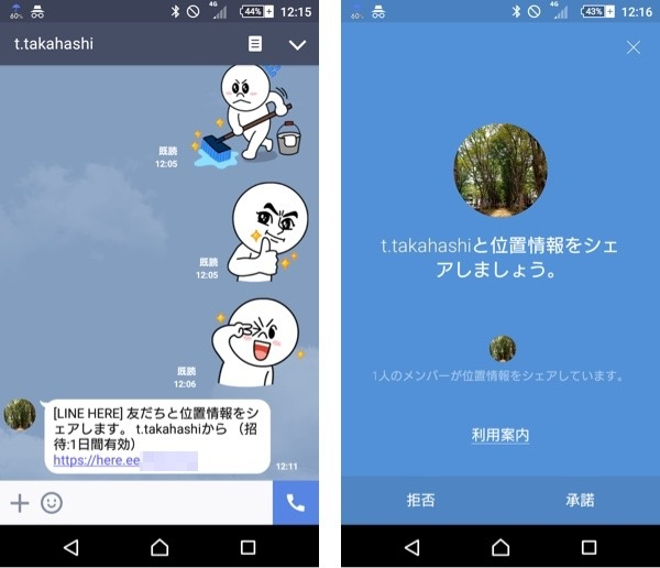 line-here-201508-9
