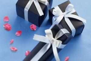 gift-1564809