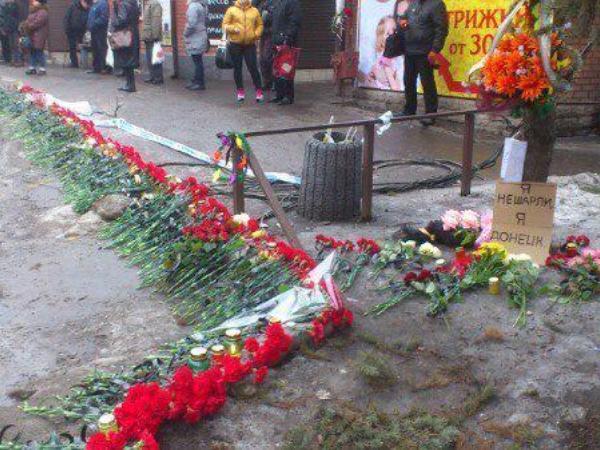 Траурный митинг в Донецке