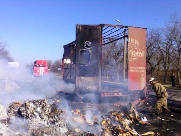 В Саратовской области обнаружен сгоревший прицеп с контрабандой