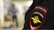В Ростовской области четверо избили сотрудника ГИБДД при исполнении