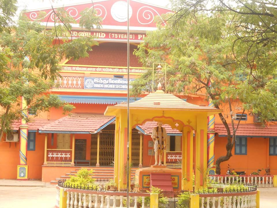 Real Estate Resume%0A     Hindu Higher Secondary School  Ambur Universities Institutes  real  estate market analysis