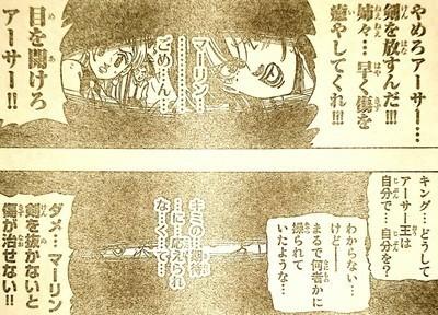 257-2.jpg