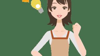 アマゾンギフト券 割安【2月・4月は狙い目】