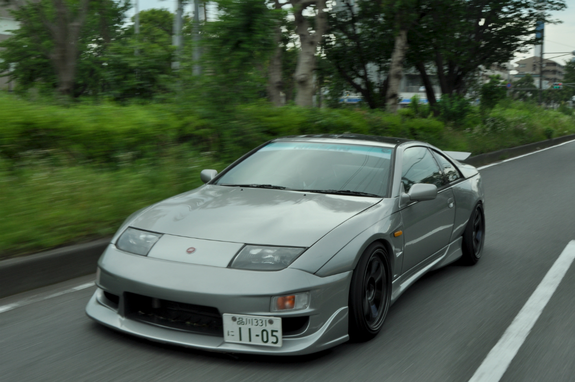Dope Car Wallpapers Z32 X Te37 F I G H T I N G S P I R I T