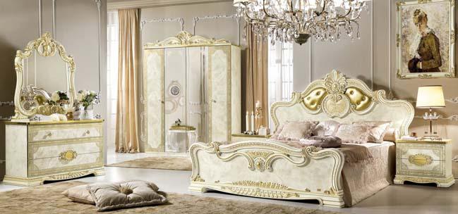 Leonardo Bedroom Design Collection By Camelgroup