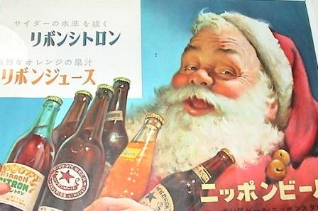Happy Holidays -Retro Review Santa Beer Ads Dec. 20 2011 (4/6)