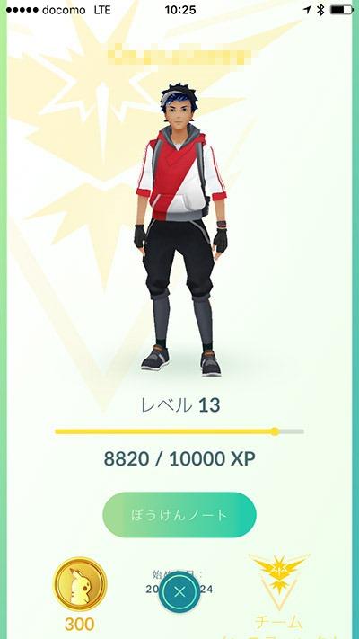 回復マラソン ポケモンgo