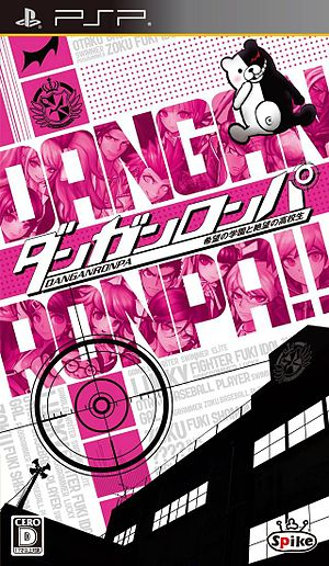 Danganronpa The Animation Wallpaper 91 8 The Fan 187 Blog Archive 187 The Current Hope Vs