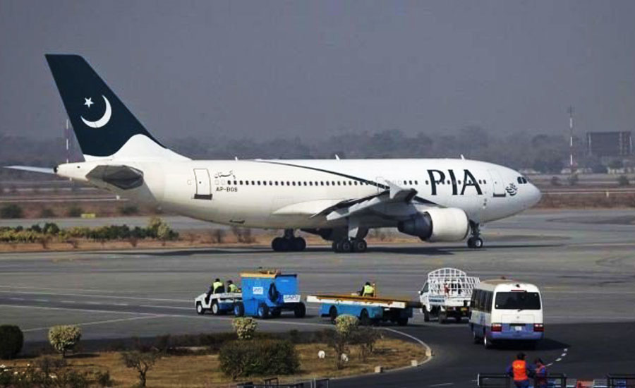 Flight operation resumes at several big airports in country 92