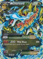 Mega Charizard Ex Card