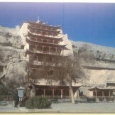 Mogao Caves - The Caves of Thousand Buddhas (Dunhuang, China)