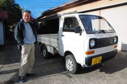 1983 Mitsubishi Minicab