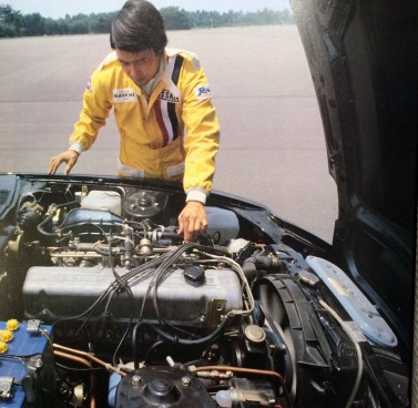 Datsun 280ZX book 8