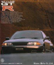 02 Nissan Skyline R32 GTR catalog 1993-02