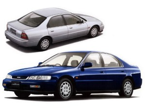 Isuzu Aska Honda Accord