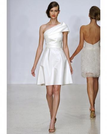 Amsale Short Dress