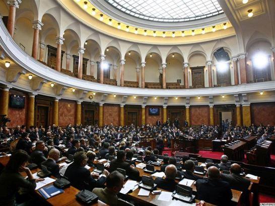 Parlament srbije