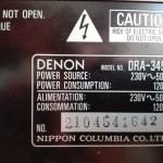 Denon DRA-345R