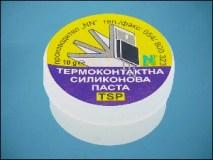 Термоконтактна силиконова паста TSP 10G