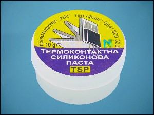 TSP 10G