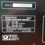Kenwood KA-56