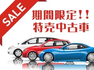 for_sale.fw - コピー (2)_r1_c1