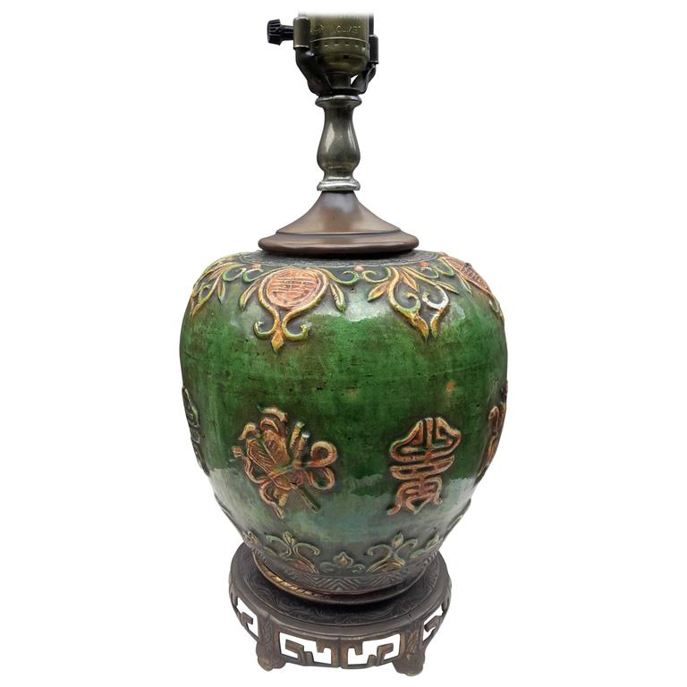 Chinese ginger jar mid century table lamp for sale at 1stdibs