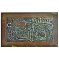Large Copper and Bronze Wall Sculpture at 1stdibs