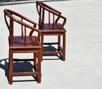 Pair of Antique Lady's Chairs, Chinese Lady's Armchairs ...