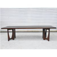 Vintage Midcentury Broyhill Brasilia Coffee Table For Sale ...
