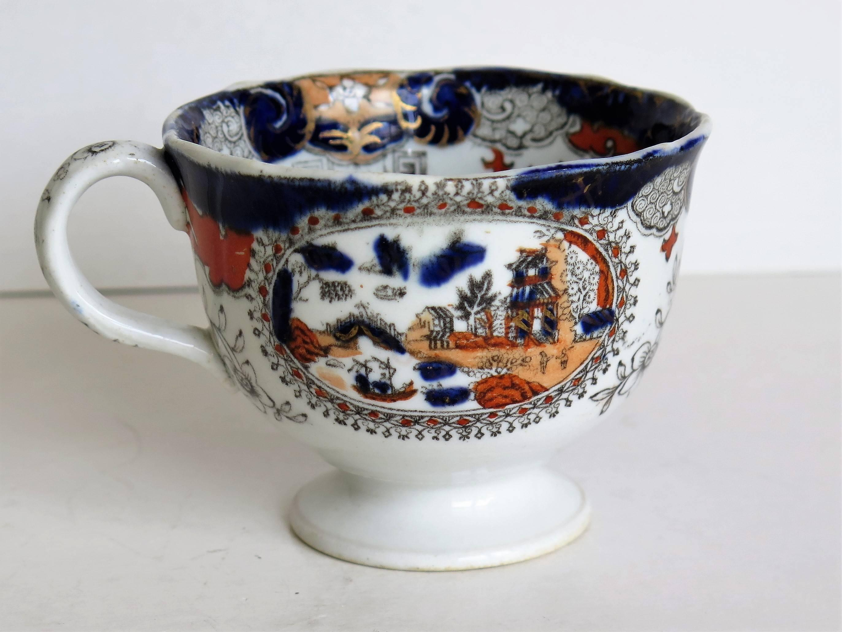 Mason39s Ironstone Cup With Pekin Japan Pattern No 303