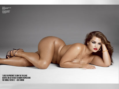 nn junior latina model