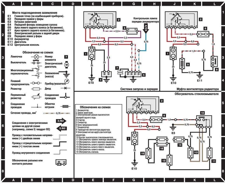 wiring diagram for mercedes benz w124