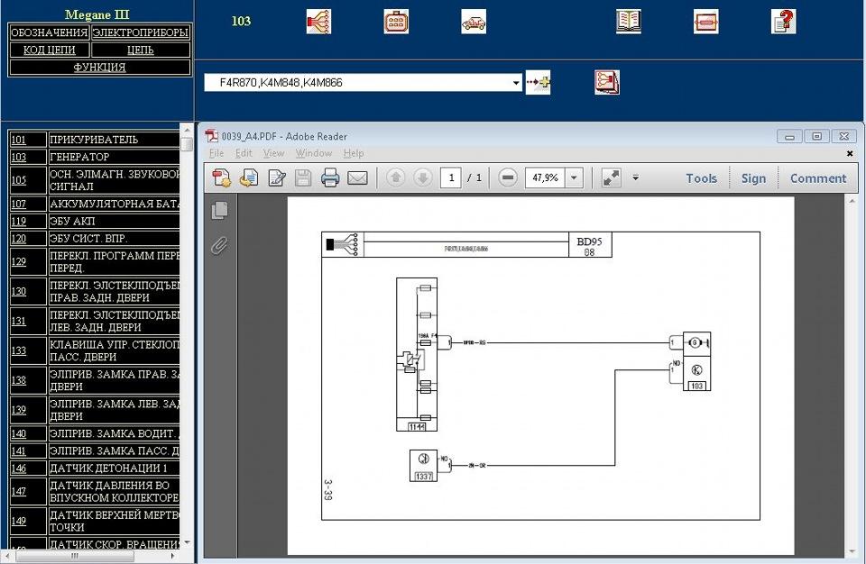Renault Megane Iii Wiring Diagram Wiring Diagram