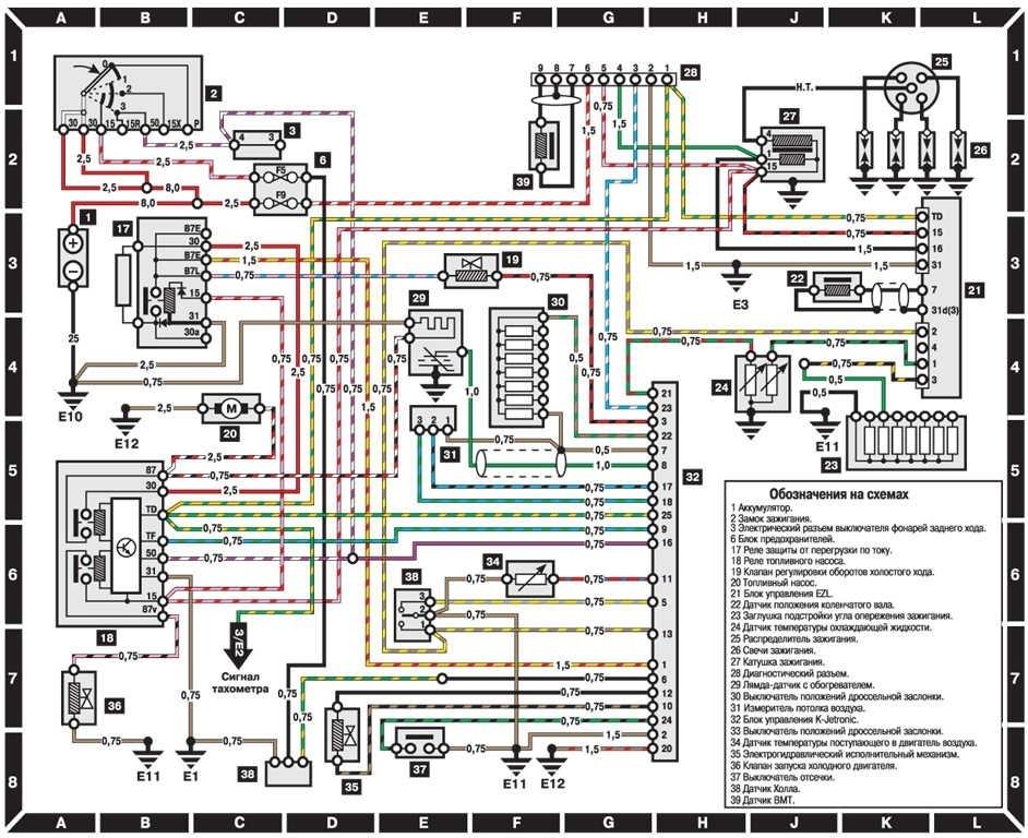 Mercedes Wiring Diagram