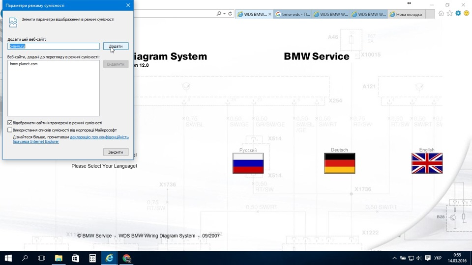 Bmw Wiring Diagram System Online Schematic Diagram Electronic