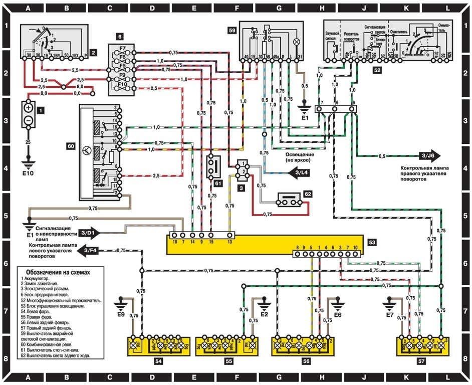 mercedes benz a class wiring diagram