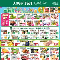 T T Supermarket Flyer Ottawa On Redflagdeals Com - The Source Flyer Ottawa