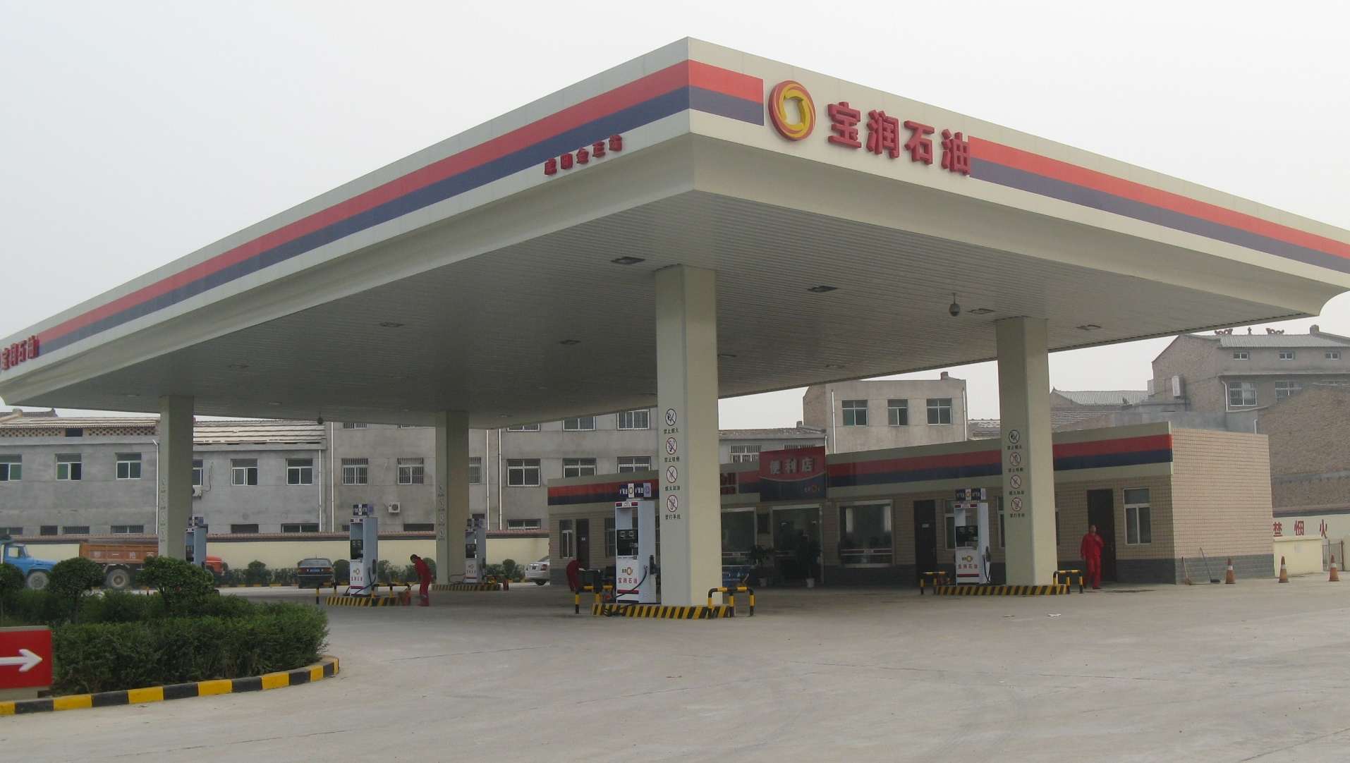Gasoline Stations Gas Station Related Keywords Gas Station Long Tail