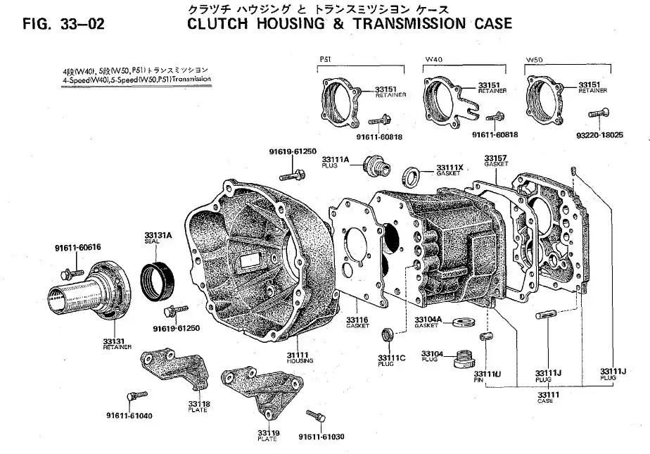 Toyota Transmission Rebuild Diagram Wiring Schematic Diagram