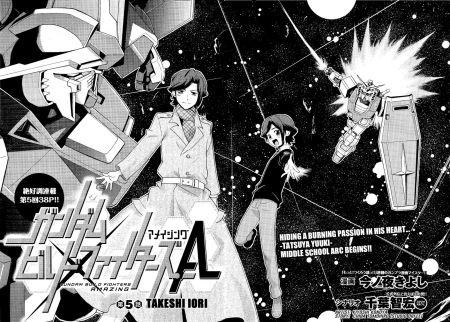 Torrent Gundam Build Fighters