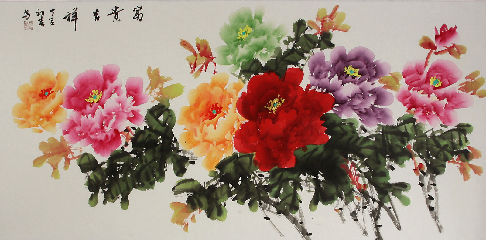 Pianese Flowers Large Peony Flower Painting Birds Flowers Wall Scrolls