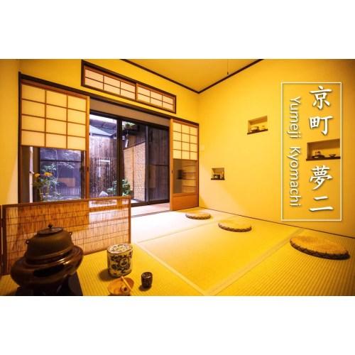 Medium Crop Of Traditional Japanese House