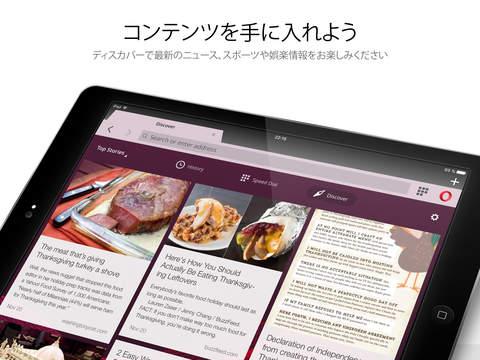 Opera Mini Web ブラウザ Screenshot