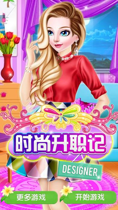 App Shopper: Princess Fashion Life - Kids & Girl Games (Games)