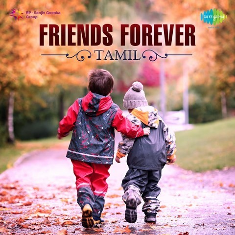 Odia Quotes Wallpaper Friends Forever Tamil Songs Download Friends Forever