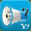 【神アプリ】『南海トラフ巨大地震』に備えよう!いざという時に役立つiPhoneアプリ!! mzl.uoshrjtk.100x100 75